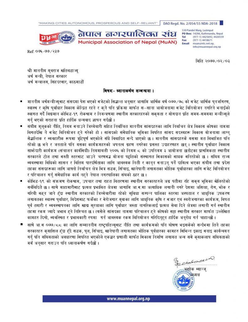 Dyanakarsan 1 page 001