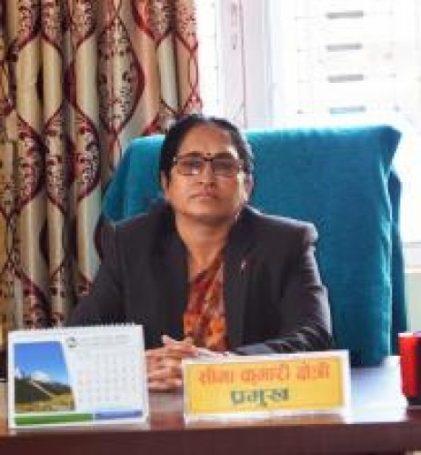 Seema Kumari Chettri
